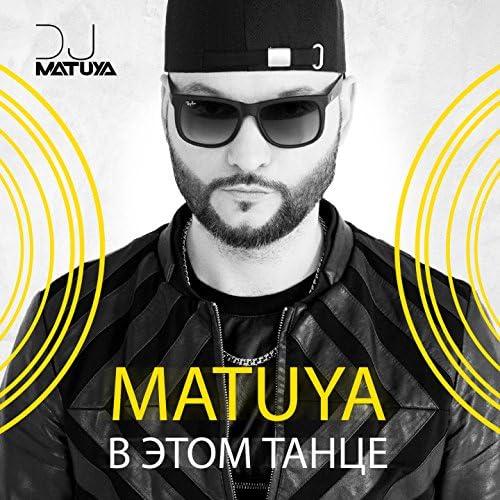 Matuya