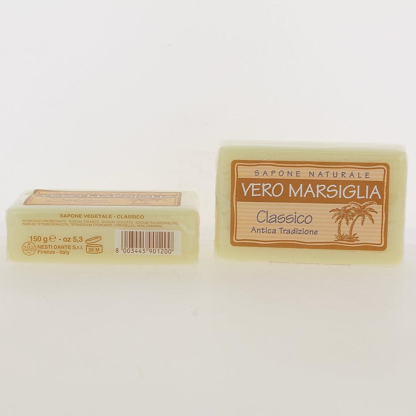 ネスティダンテ Vero Marsiglia Natural Soap - Classic (Ancient Tradition) 150g/5.29oz並行輸入品