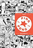 Ping Pong, Vol. 2 (2)