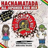 Hacnamatada All Japanese Dub Mix  -ハクナのジャパニーズ番外編-