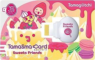Tamagotchi Tamagotchi Sumakurard Sweet Friends