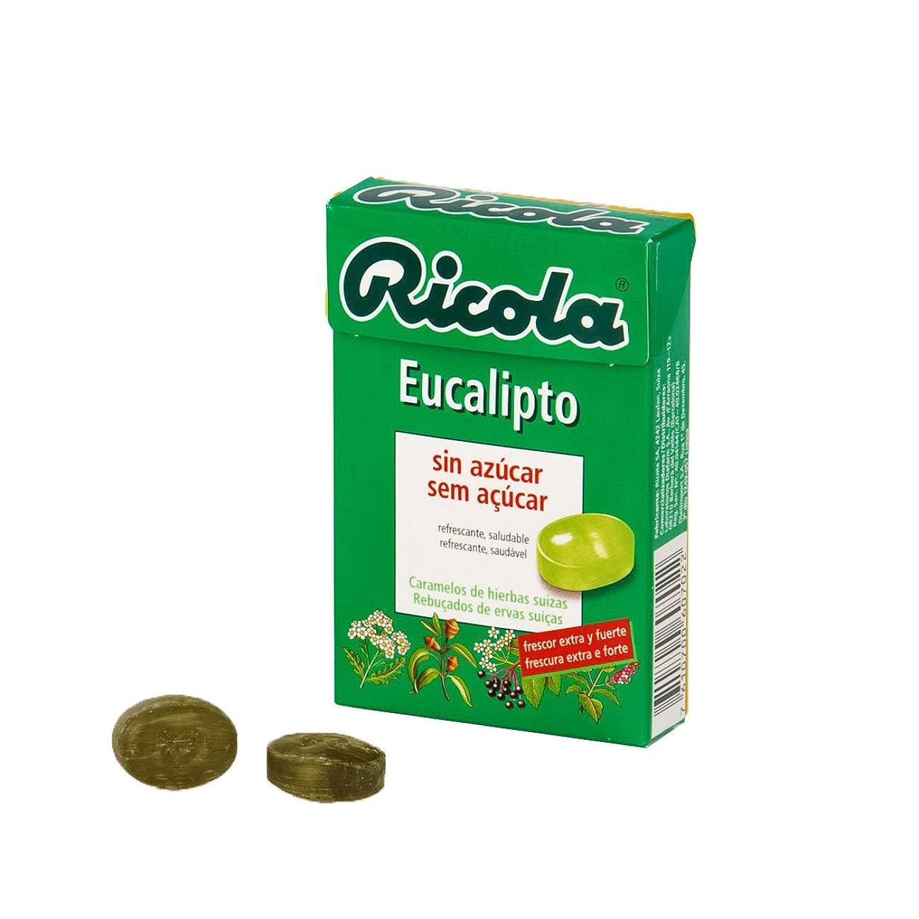 超越する文字熟したRicola Swiss Herbs Drops 50g [並行輸入品]