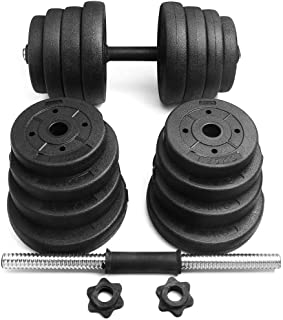 Yaheetech Adjustable 66LB Dumbbell Weight Set Barbell Lifting w/ 4 Spinlock Collars & 2 Connector Options (Pair) for Gym Home Bodybuilding Training