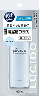 LUCIDO(ルシード) 印象アップローション 化粧下地 無香料 40ml