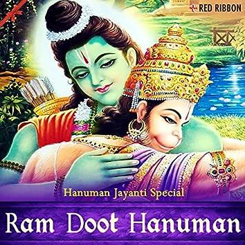 Ram Doot Hanuman