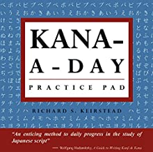 Kana a Day Practice Pad: Practice basic Japanese hiragana and katakana and learn a year's worth of Japanese letters in just minutes a day. (Tuttle Practice Pads) (English Edition)
