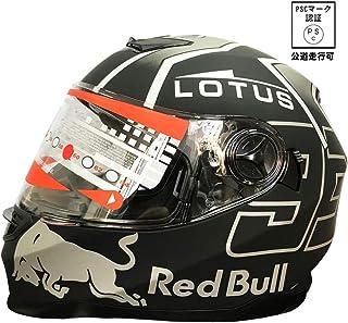 バイクヘルメット フルフェイス ヘルメット 人気 メンズ レディース ダブルシールド Helmet 大きいサイズ オートバイ ジェット PSCマーク付き BICOOL (L (頭囲59-60CM), マットブラック)