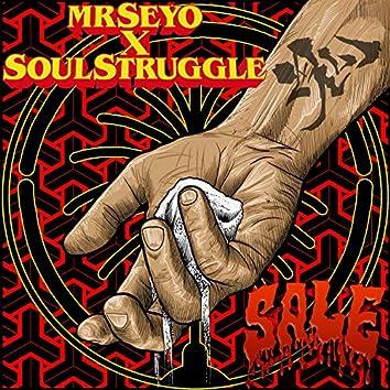 Sale (feat. SoulStruggle)