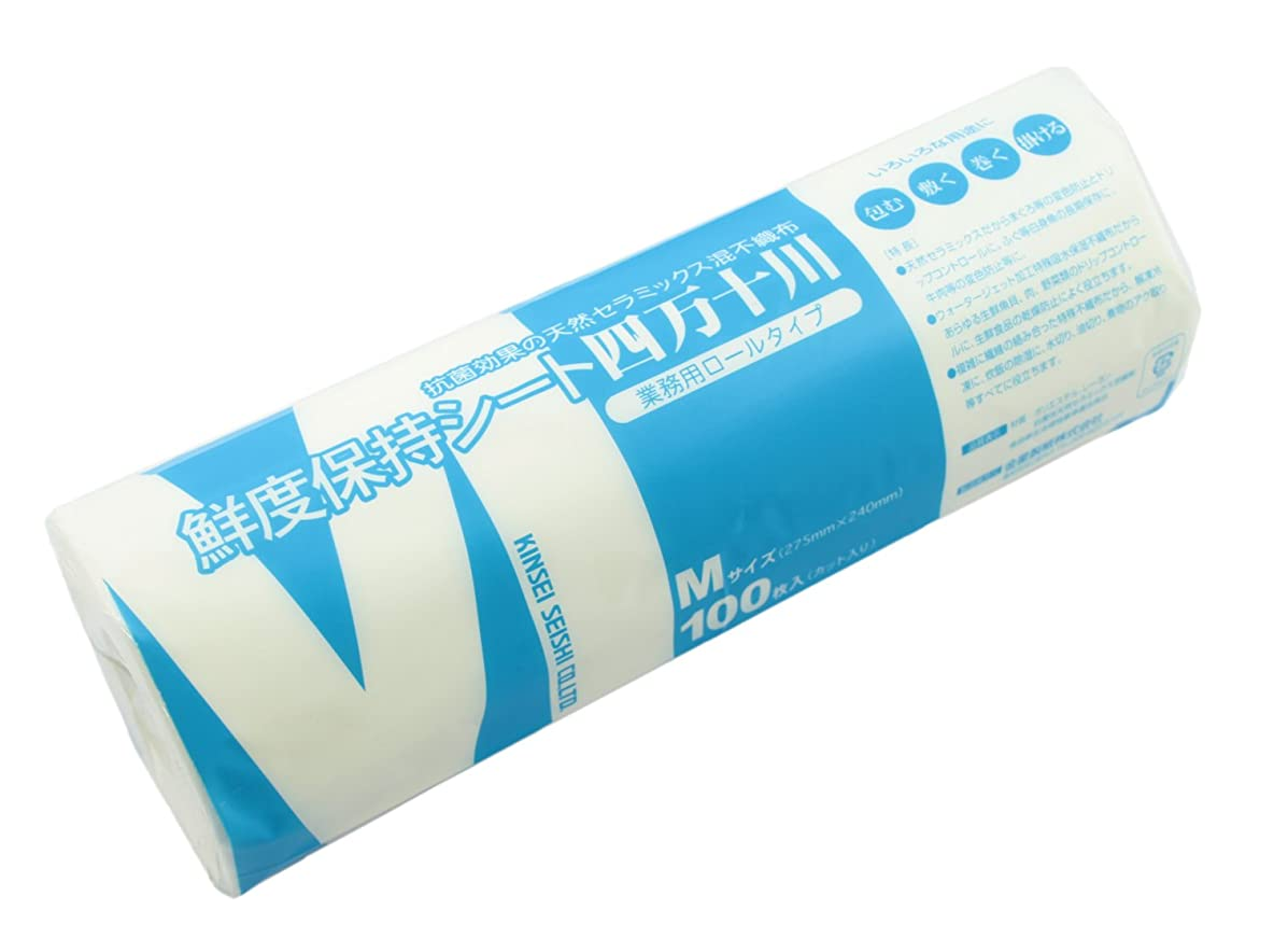 夜間債権者半球クッキングペーパー 四万十川 鮮度保持 抗菌 シート M 日本製 ロールタイプ