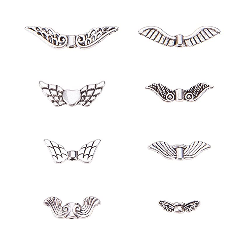 Pandahall 1 BOX 240 PCS 8 Style Antique Silver Alloy Wing Charm Beads Spacers Jewelry Findings Accessories for Bracelet Necklace Jewelry Making