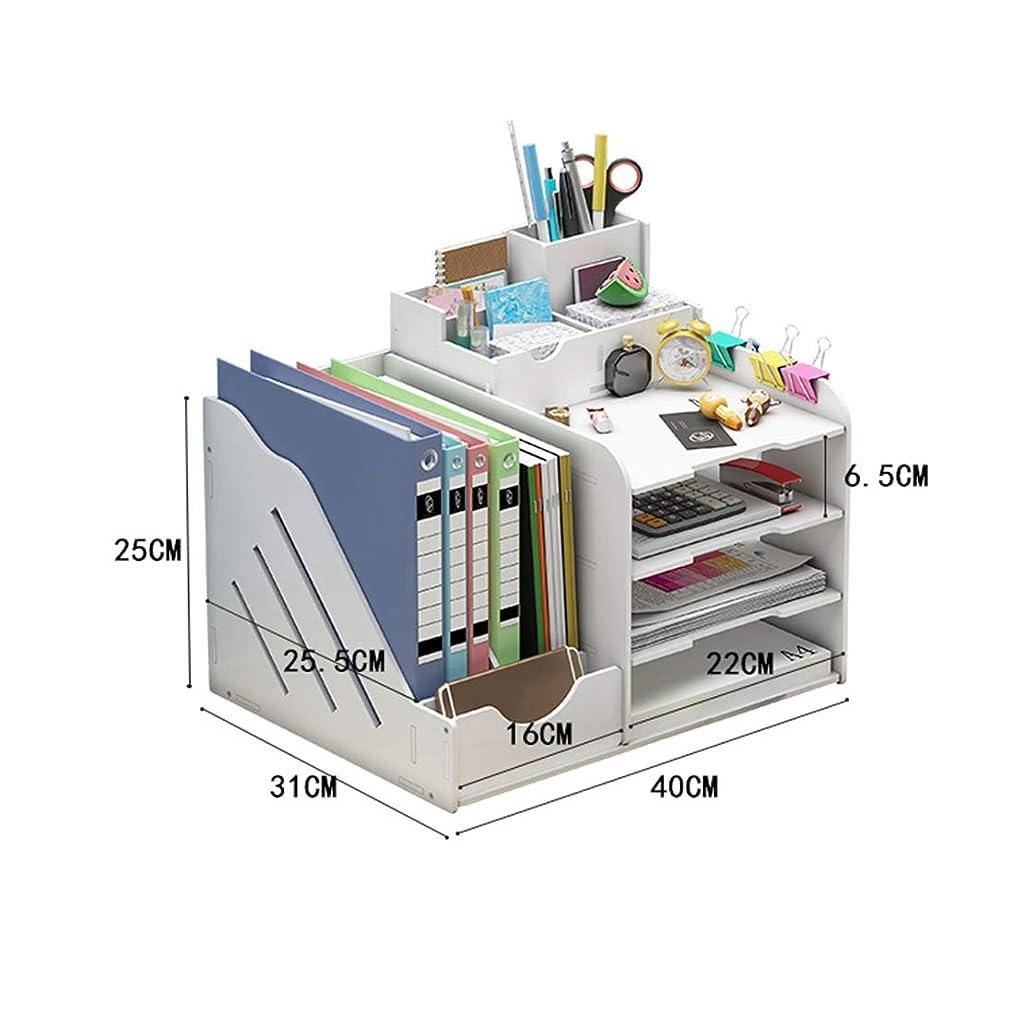 少数物足りないロボット本立て デスク上置き棚 卓上収納ボックス オフェス収納 40*31*25cm 卓上収納ケース ペン立て 小物入れ 仕切り デスク収納ラック 事務用品 卓上収納