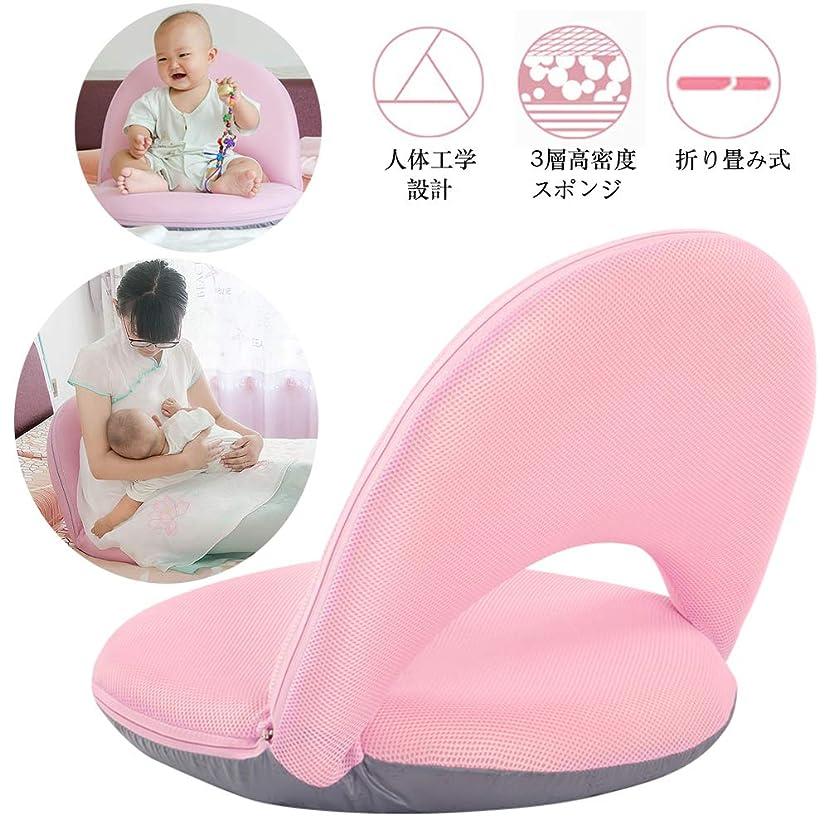 優雅な分析的ボード座椅子 フロアチェア ビーズクッション 5段階リクライニング 折り畳み 水洗い可能カバー 軟質バブル 腰痛対策 オフィス 家 ベッド 子供 大人 お年寄り 妊婦授乳期用 (ピンク)