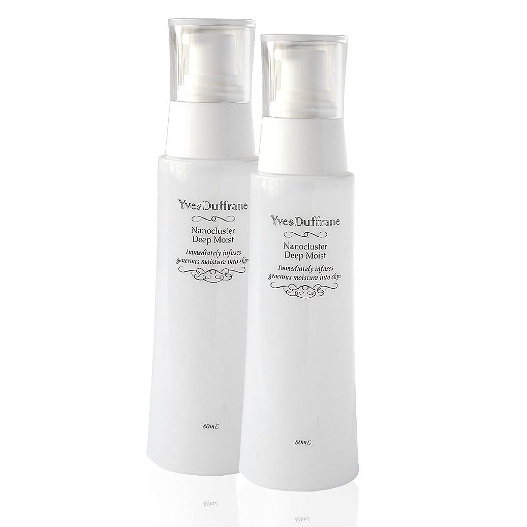 生産的不十分プロポーショナル化粧水 ( ナノ化粧水 2点セット)ナノ化 スクワラン 乾燥 毛穴 敏感肌 高保湿 高浸透 高品質 メンズ OK