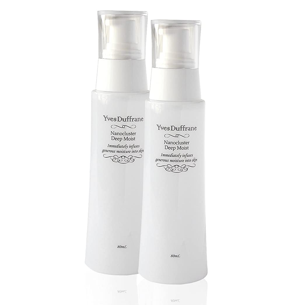 の早熟指定する化粧水 ( ナノ化粧水 2点セット)ナノ化 スクワラン 乾燥 毛穴 敏感肌 高保湿 高浸透 高品質 メンズ OK