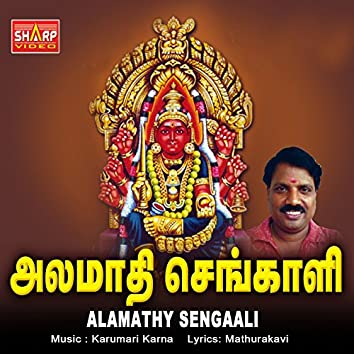 Alamathy Sengaali
