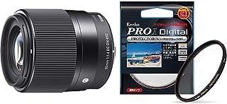 SIGMA 30mm F1.4 DC DN | Contemporary C016 | Sony Eマウント | APS-C/Super35 ミラーレス専用 & Kenko 52mm レンズフィルター PRO1D プロテクター レンズ保護用 薄...