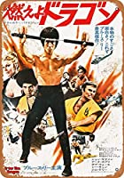 なまけ者雑貨屋 Bruce Lee Enter the Dragon Asian ブリキ看板 壁飾り レトロなデザインボード ポストカード サインプレート 【20×30cm】