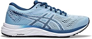 Best asics gel excite 3 Reviews