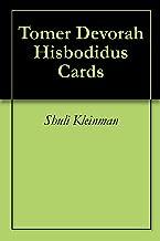 Tomer Devorah Hisbodidus Cards