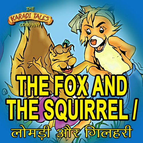The Fox and the Squirrel - Lomdi aur Gilehri audiobook cover art