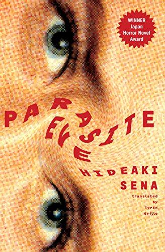 Parasite Eve (English Edition)