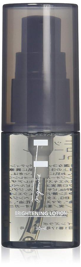 斧成長サージF organics(エッフェオーガニック) ブライトニングローション 30ml