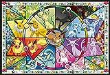 Pokemon - Pokemon - Eevee's Stained Glass - 2000 Piece Jigsaw Puzzle