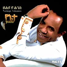 tsehaye yohannes music mp3