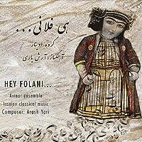 Hey Folani