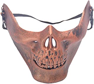 Halloween Masquerade Mask Horror Skull Face Mask Party Cosplay Masks Costume Play Prop Decor Scary Party Festival Decoration - Bronze