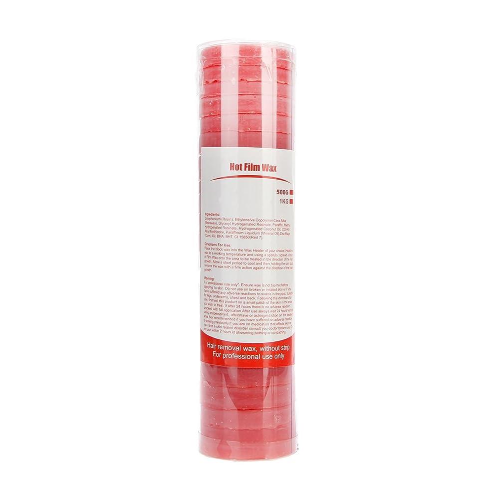 スノーケル工場有名(アーニェメイ)Bonjanvy ハードワックス 脱毛 ビーズ 500g 1缶 ブラジリアンワックス 鼻毛 スティック 2本 セット-ローズ