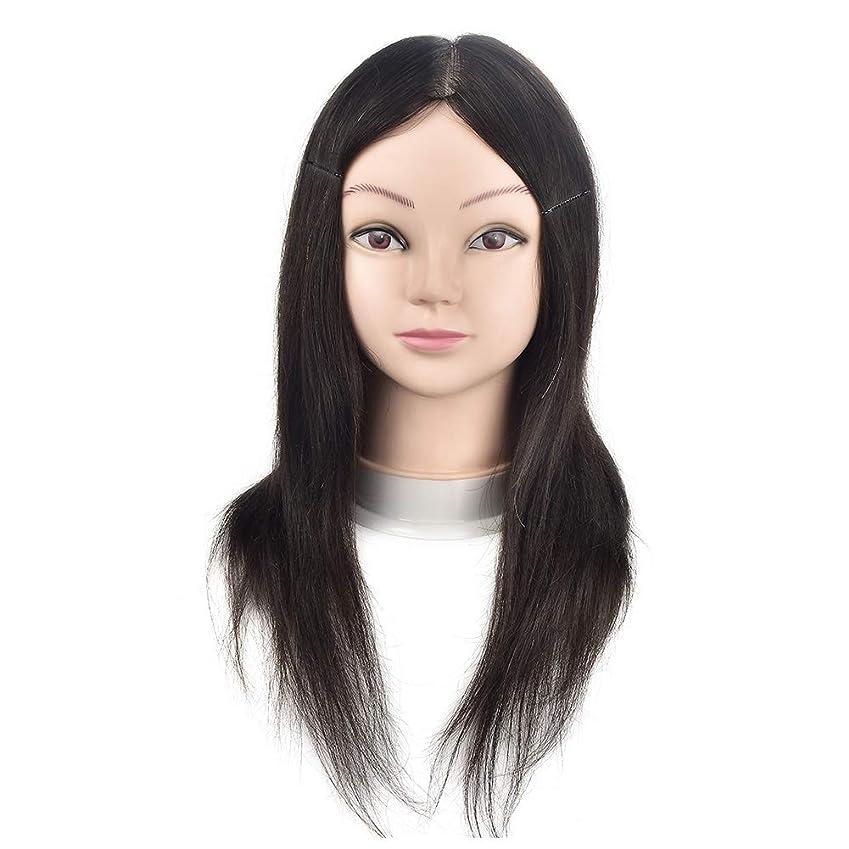 お母さんかんたん刑務所本物の髪、髪編組髪、熱い染毛ヘッド型サロン形状かつら運動ヘッド散髪学習ダミーヘッド