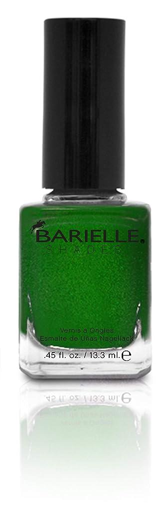恒久的レーニン主義紳士BARIELLE バリエル アイリッシュグリーン 13.3ml Lily of the Valley 5227 New York 【正規輸入店】