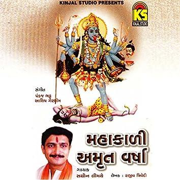 Mahakali Amrutvarsha