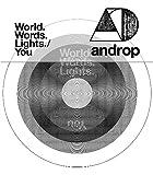 World.Words.Lights./You(初回仕様)