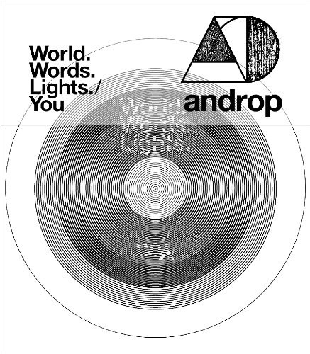 World.Words.Lights. / You