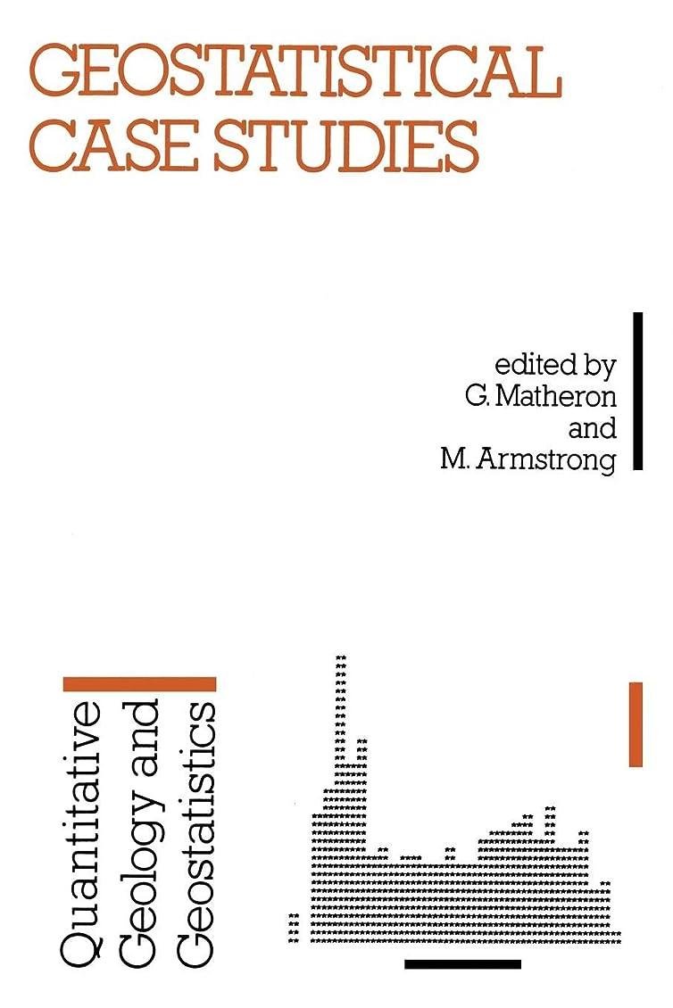 証人理容師お風呂を持っているGeostatistical Case Studies (Quantitative Geology and Geostatistics)