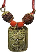STYLE OK Brass Panchmukhi Hanuman Kavach Pendant with 5 Faced Rudraksha and Ashtadhatu Yantra (Gold_1.5 x 30 cm)
