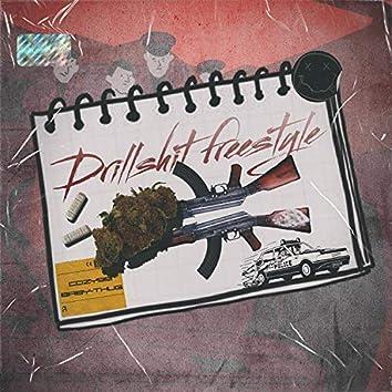 DRILLSHIT FREESTYLE (feat. BABY - THUG)