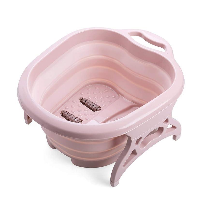 放牧するプレミアム予測する足湯 フットバス 折りたたみ バブル機能 バブルフットバス マッサージ 折り畳み可 足浴器 足の冷え対策 持ち運び楽々