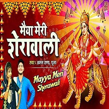 Maiya Meri Sherawali