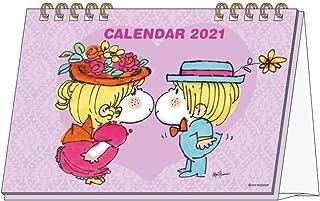サンスター文具 水森亜土 2021年 カレンダー 卓上 S8518599