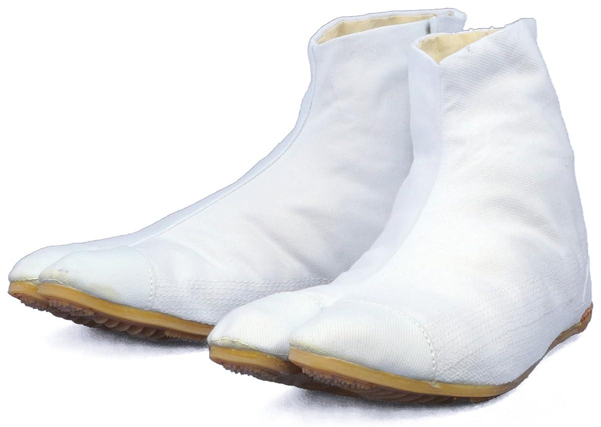 [力王] サンダル/安全靴?作業靴 WF5 メンズ