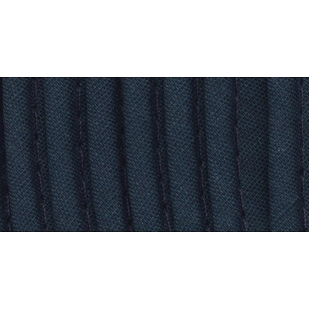 Wrights 117-303-055 Maxi Piping Bias Tape, Navy, 2.5-Yard
