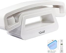 SwissVoice(スイスボイス) イーピュア シンプル コードレス電話機 コンパクト 子機増設可能 正規輸入品 日本語説明書付き ホワイト
