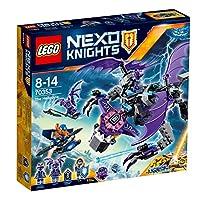 レゴ(LEGO)ネックスナイツ ヘリゴイル 70353