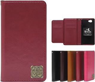 ゼンフォン5 ケース/ゼンフォン 5z ケース zenfone5 ze620kl ケース zenfone5z カバー (ZE620KL/ZS620KL兼用) 手帳型 ケース SIMフリー スマホケース カバー 液晶保護フィルム付 全機種対応 ★W/RED [Breeze]