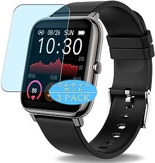 Vaxson 3-pack anti-blått ljus skärmskydd, kompatibel med Donerton P22 P25 smartwatch smartklocka, blått ljusblockerande fi...