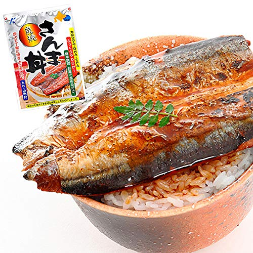 炭焼 さんま丼 3袋セット 送料無料 1,000円 ポッキリ