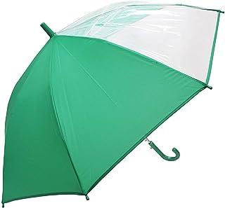 子供用長傘 軽くて丈夫なグラスファイバー骨 見通しの良い ビニール 2面 55cm ジャンプ傘 (グリーン.)